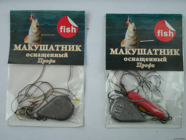 из чего делается макуха для рыбалки